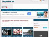 Code de la route Tunisie : Le support code permis