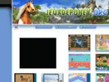 jeuxdeponey.org