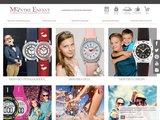 Montre-enfant.com : votre spécialiste des montres pour enfants