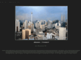 Photographies de voyages autour du monde