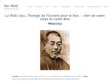 Tao Reiki Séance de reiki usui ou soin reiki usui à Bruxelles et environs